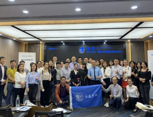 """(活动回顾)""""猎·变""""沙龙广州站圆满结束,共话华南猎企创新管理与发展之道"""