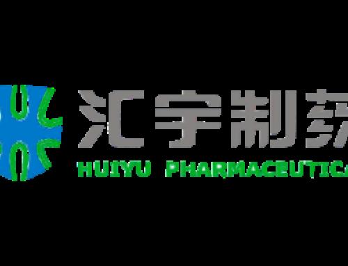 谷露X汇宇制药 | 研发驱动的制药企业,如何先人一步网罗创新人才?