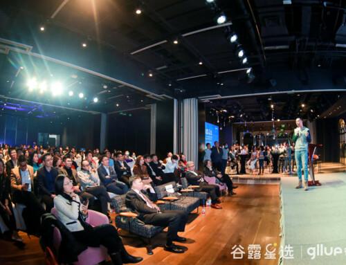 谷露星选盛典回顾 | 赋能猎头行业,数字化榜单、新产品系列齐亮相!